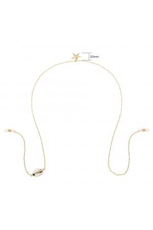 Χρυσή αλυσίδα γυαλιών με κοχύλι και αστερία