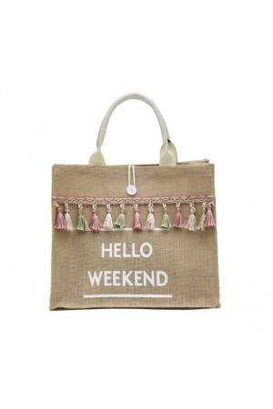 """Τσάντα με φούντες """"Hello Weekend""""-Μπεζ χερούλια"""