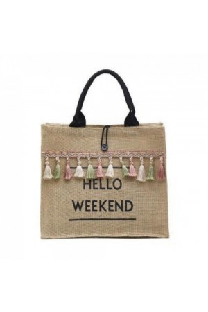 """Τσάντα με φούντες """"Hello Weekend"""" - Μαύρα χερούλια"""