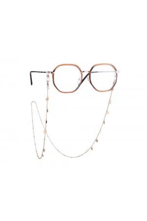 Χρυσή αλυσίδα γυαλιών/μάσκας με δίσκους